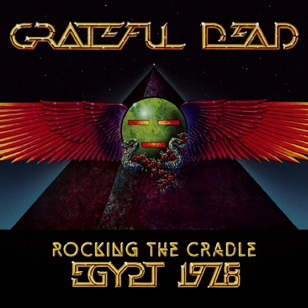 Rocking The Cradle Egypt 1978